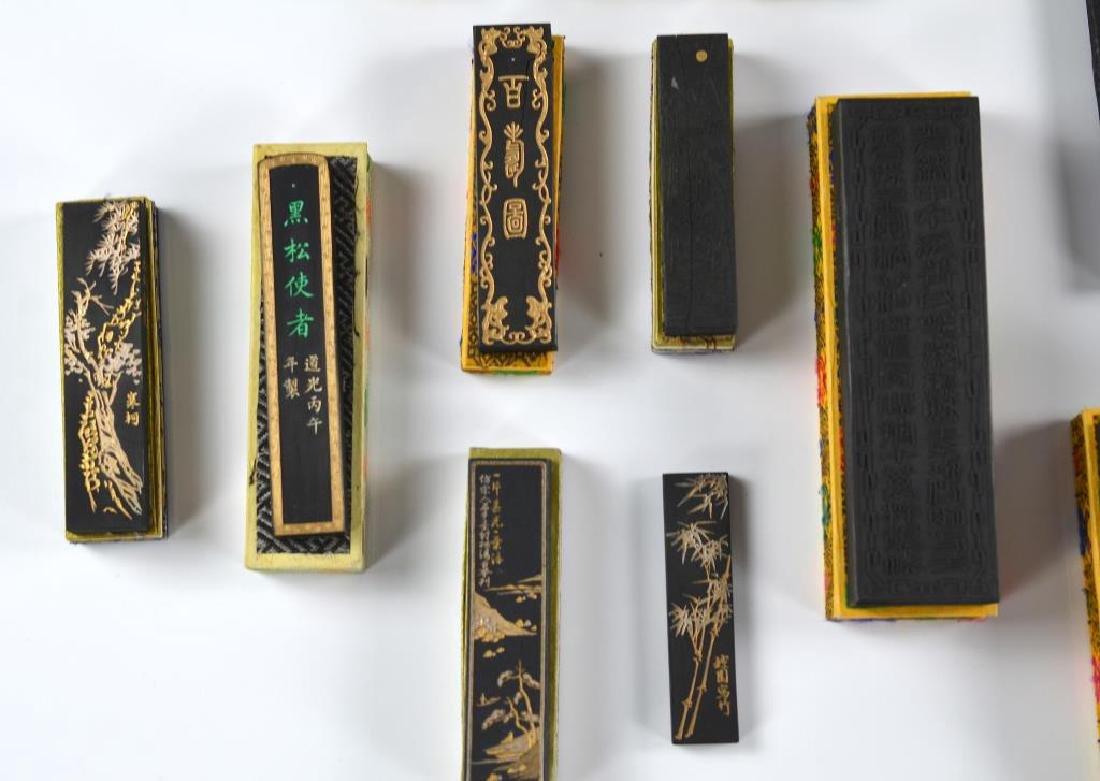 FIFTEEN CHINESE HUIZHOU CAO SUGONG INK STICKS - 8