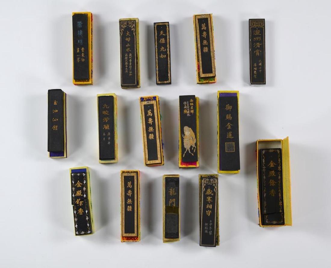FIFTEEN CHINESE HUIZHOU CAO SUGONG INK STICKS