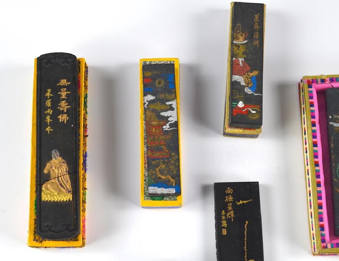 THIRTEEN CHINESE HUIZHOU INK STICKS - 2