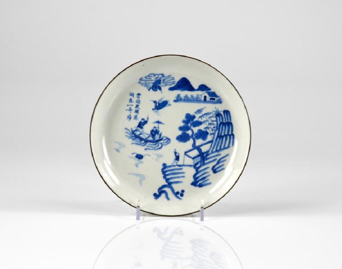 CHINESE EXPORT BLUE & WHITE PORCELAIN DISH