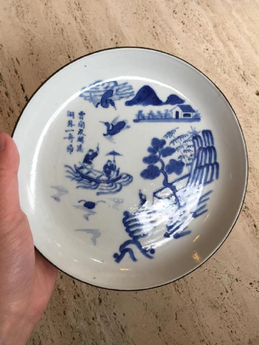 CHINESE EXPORT BLUE & WHITE PORCELAIN DISH - 3