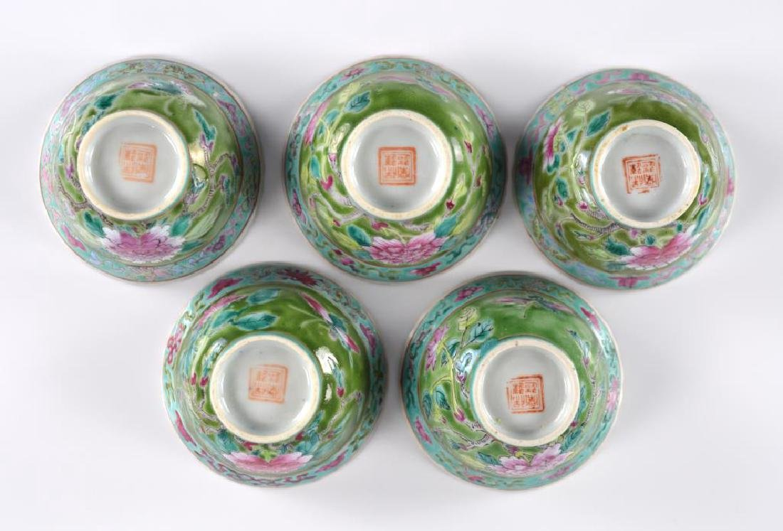 FIVE CHINESE FAMILLE ROSE PORCELAIN CUPS - 2