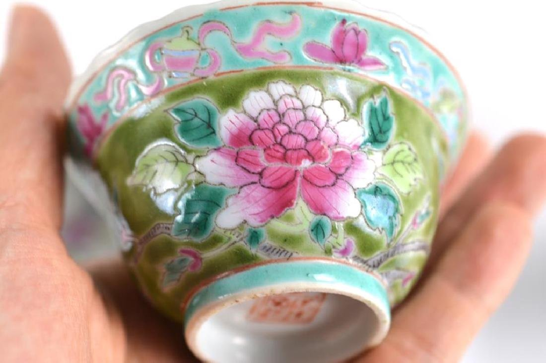 FIVE CHINESE FAMILLE ROSE PORCELAIN CUPS - 3