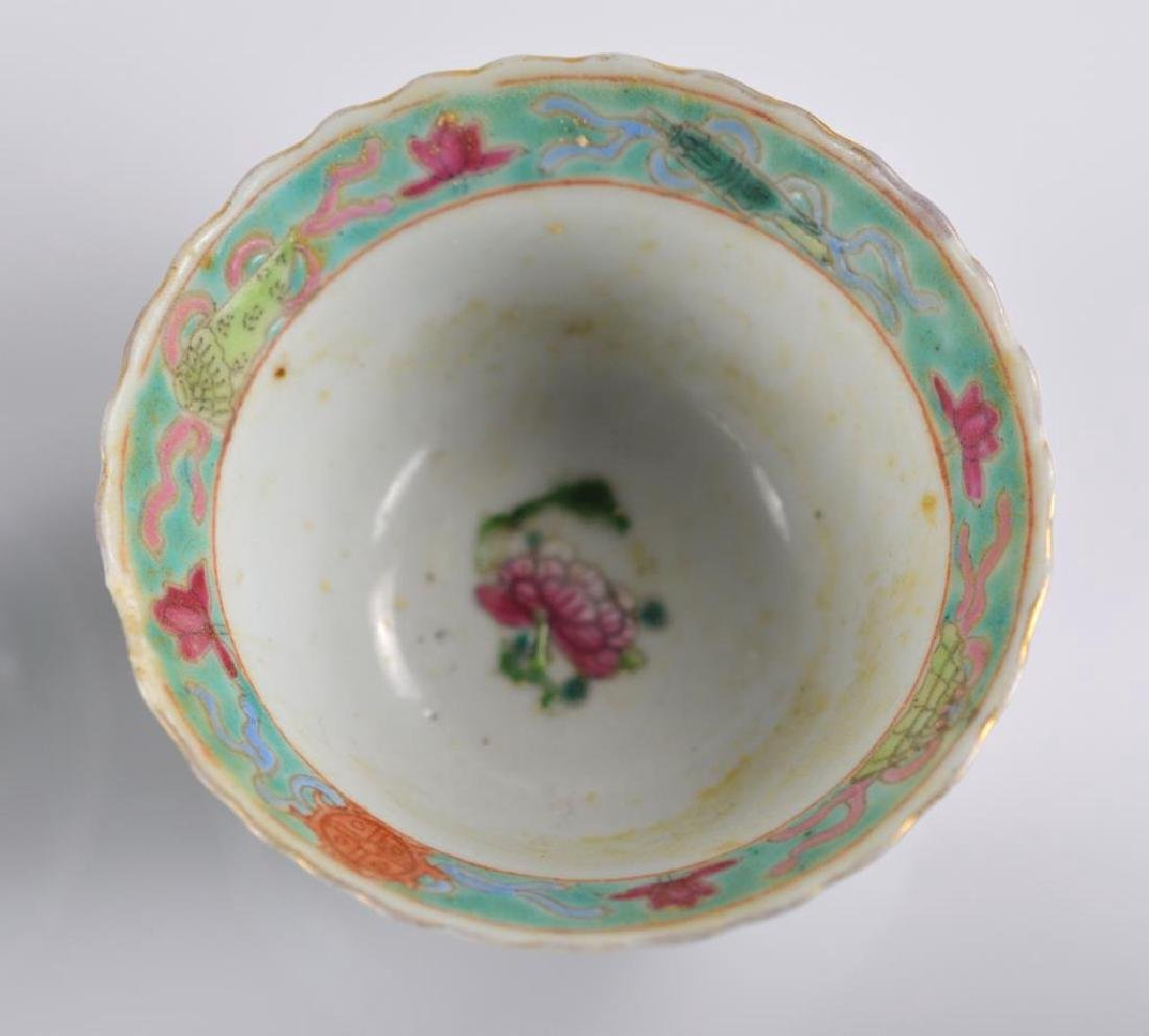 FIVE CHINESE FAMILLE ROSE PORCELAIN CUPS - 4
