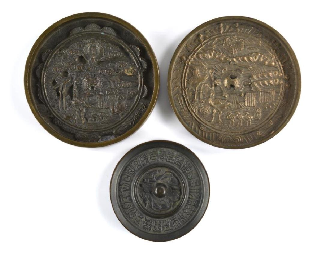 THREE CHINESE AND JAPANESE BRONZE HAND MIRRORS - 2