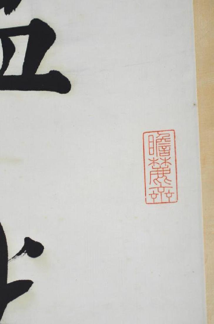GONG XINZHAO (1870-1949) CALLIGRAPHY COUPLET - 2