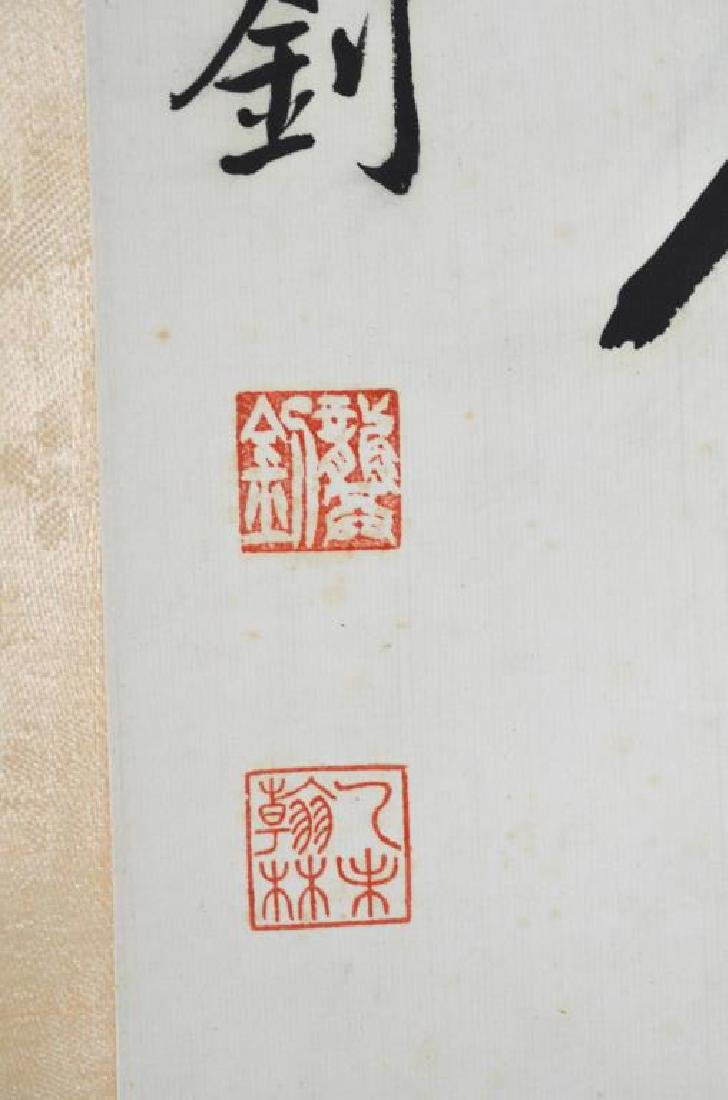 GONG XINZHAO (1870-1949) CALLIGRAPHY COUPLET - 5