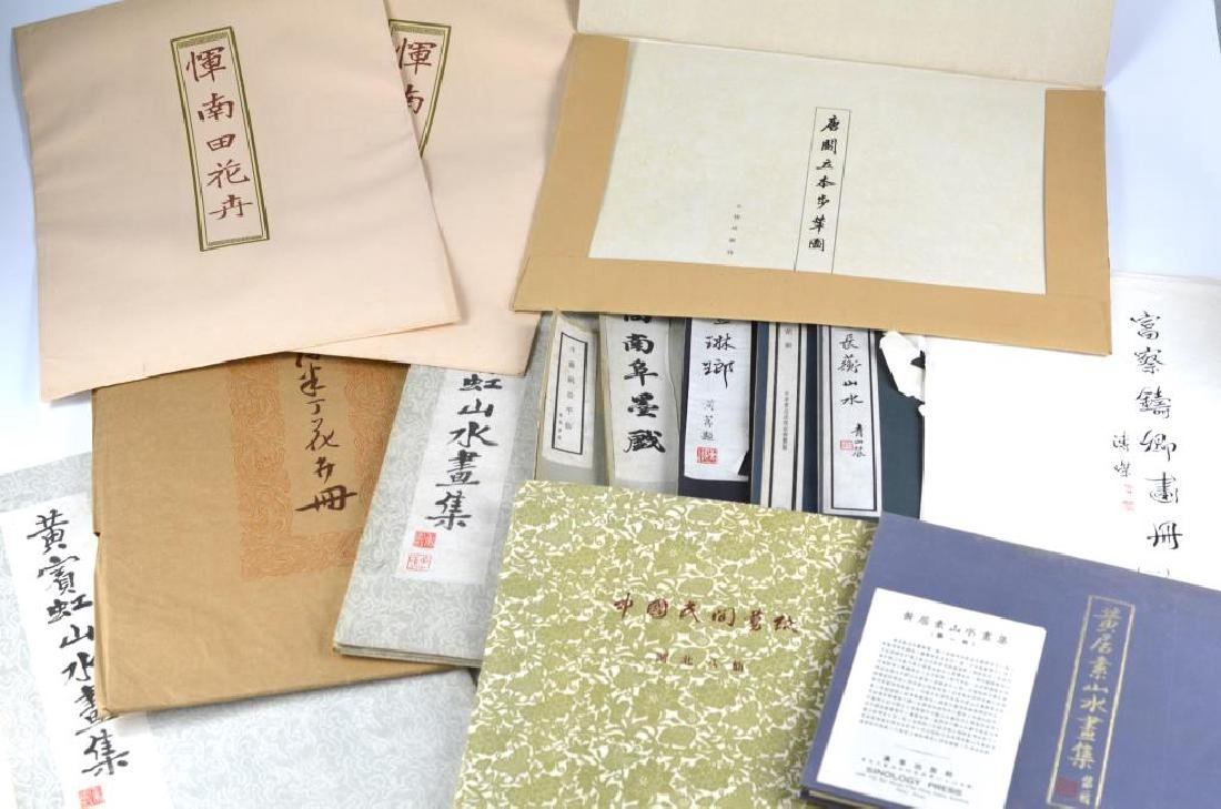 GROUP OF 14 EARLY CHINESE ART PUBLICATION BOOKS