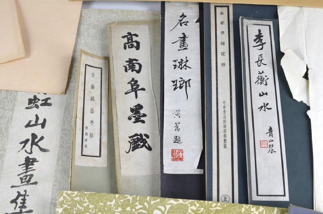 GROUP OF 14 EARLY CHINESE ART PUBLICATION BOOKS - 2