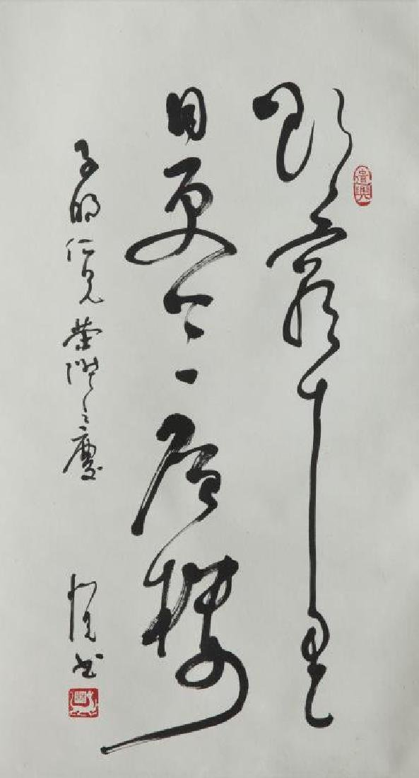 CALLIGRAPHY SCROLL OF TANG DYNASTY POEM