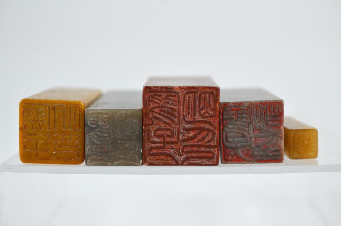 TWELVE CHINESE CARVED SEALS OF MIXED MATERIALS - 7
