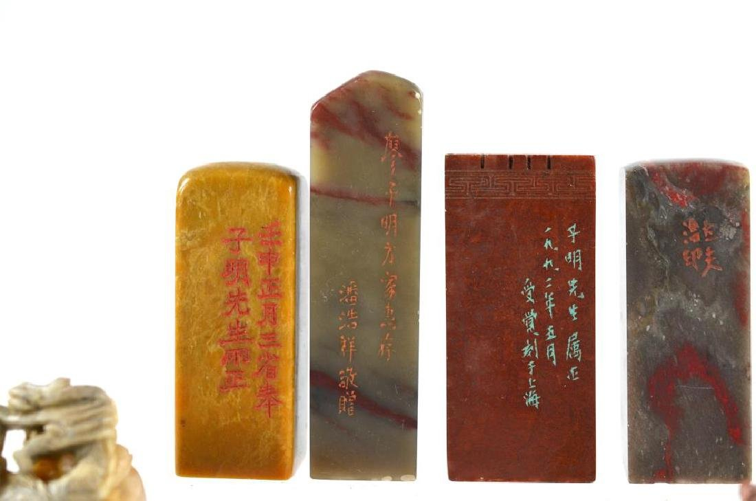 TWELVE CHINESE CARVED SEALS OF MIXED MATERIALS - 8