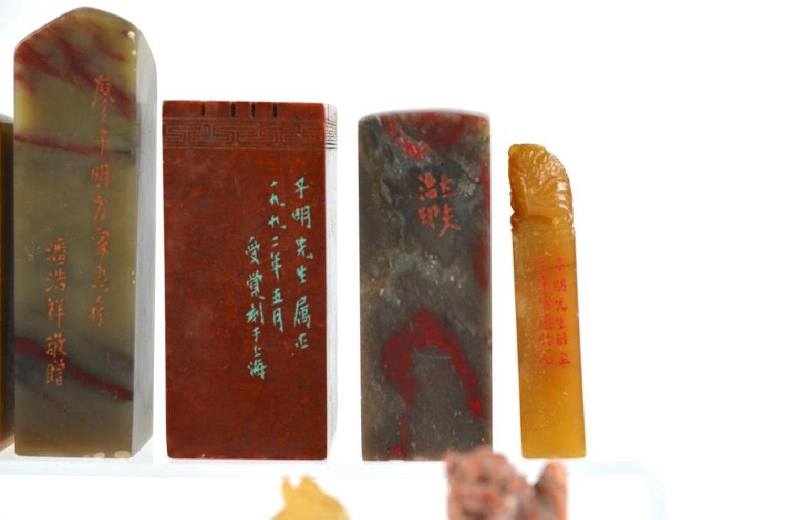 TWELVE CHINESE CARVED SEALS OF MIXED MATERIALS - 9