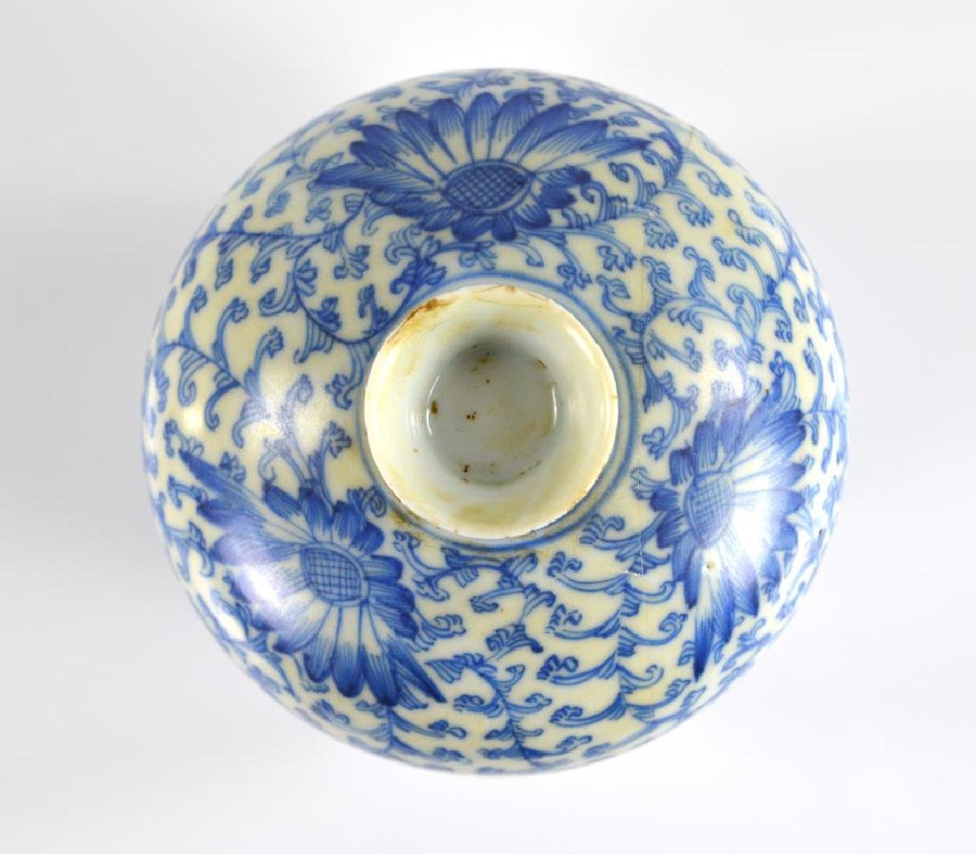CHINESE BLUE & WHITE PORCELAIN COVERED BOWL - 2