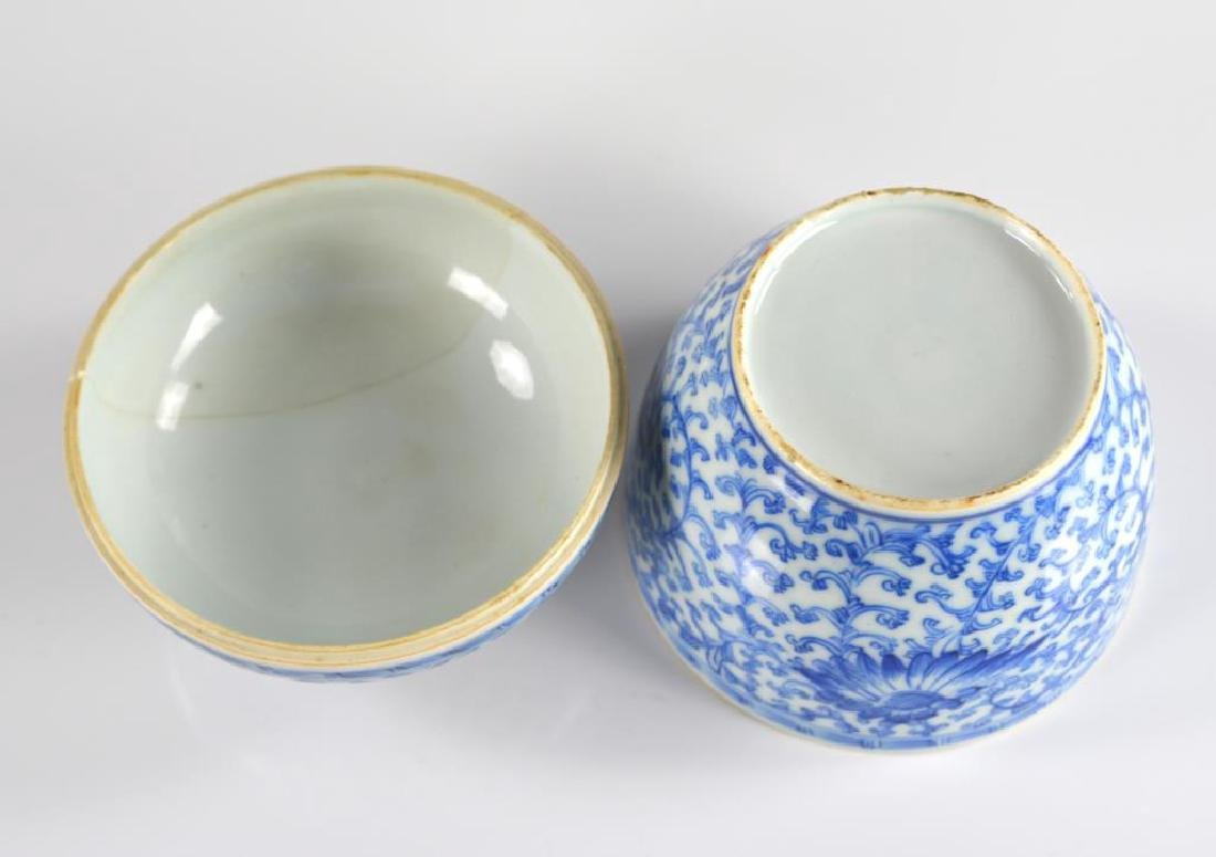 CHINESE BLUE & WHITE PORCELAIN COVERED BOWL - 3