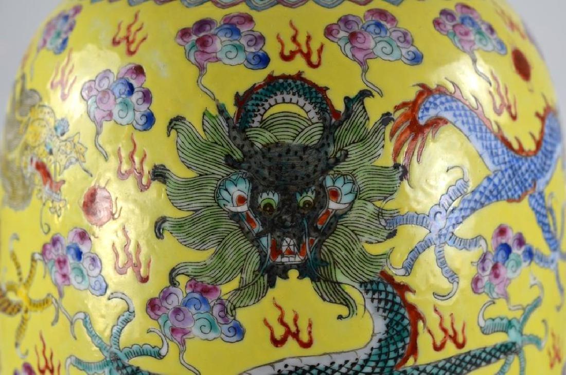 CHINESE FAMILLE JAUNE PORCELAIN VASE - 2