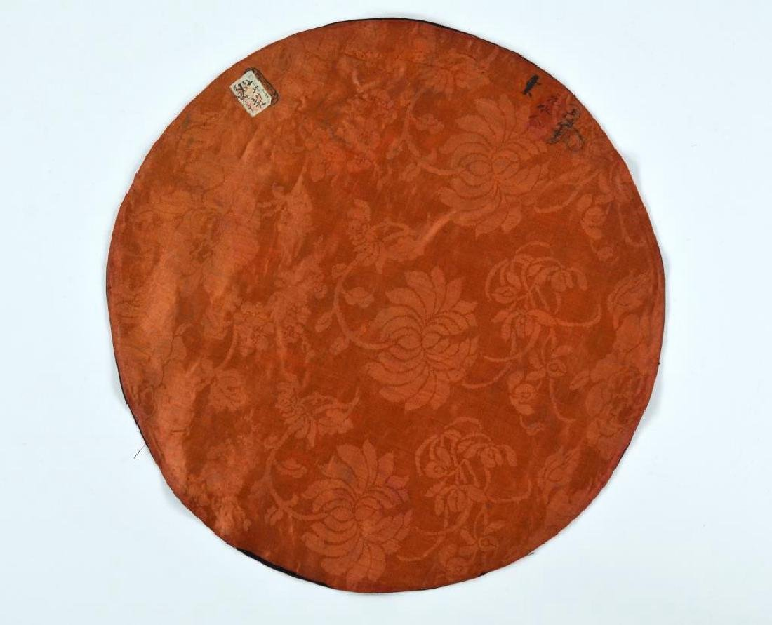 CHINESE BLUE GROUND SILK EMBROIDERED ROUNDEL - 6