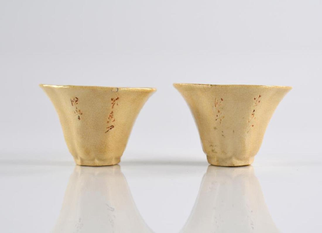 PAIR OF CHINESE FLORAL FORM CRACKLE WARE CUPS
