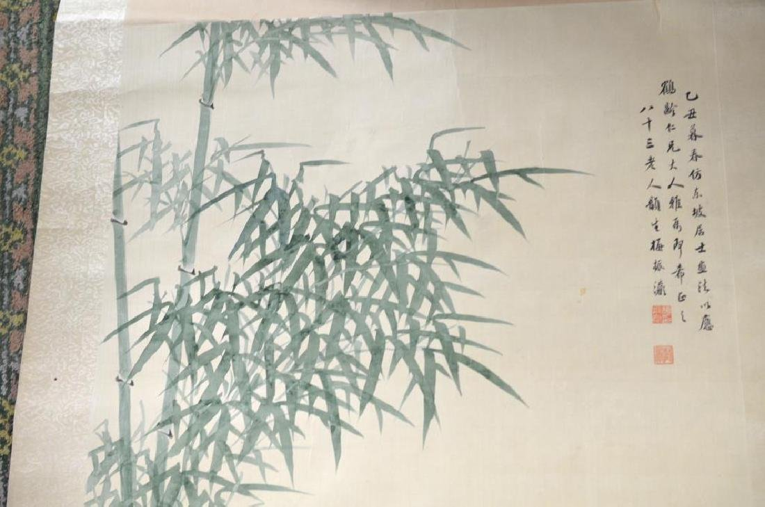 MEI ZHENYING BAMBOO AND ROCK PAINTING - 2