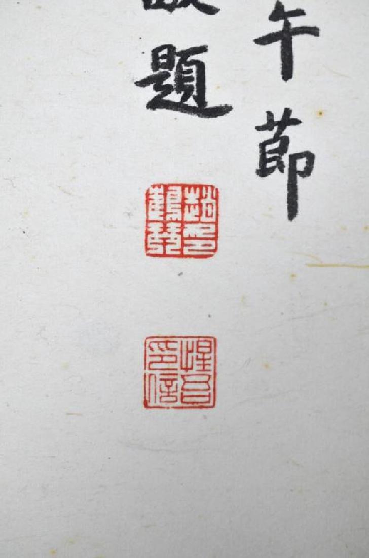 ZHEN SONG GUANYIN PAINTING, ZHAO HEQIN CALLIGRAPHY - 4