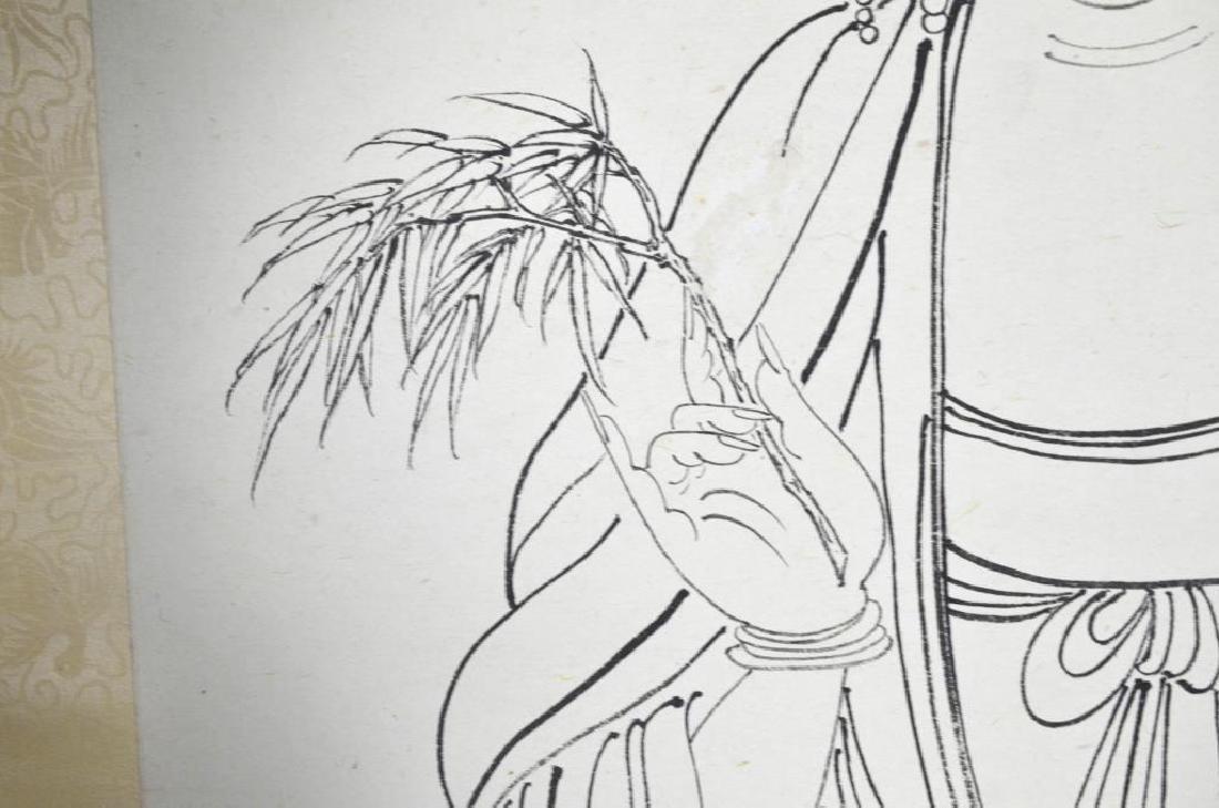 ZHEN SONG GUANYIN PAINTING, ZHAO HEQIN CALLIGRAPHY - 6
