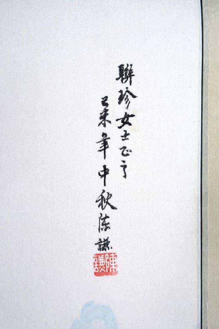 CHEN QIAN MOUNTAIN LANDSCAPE PAINTING - 2