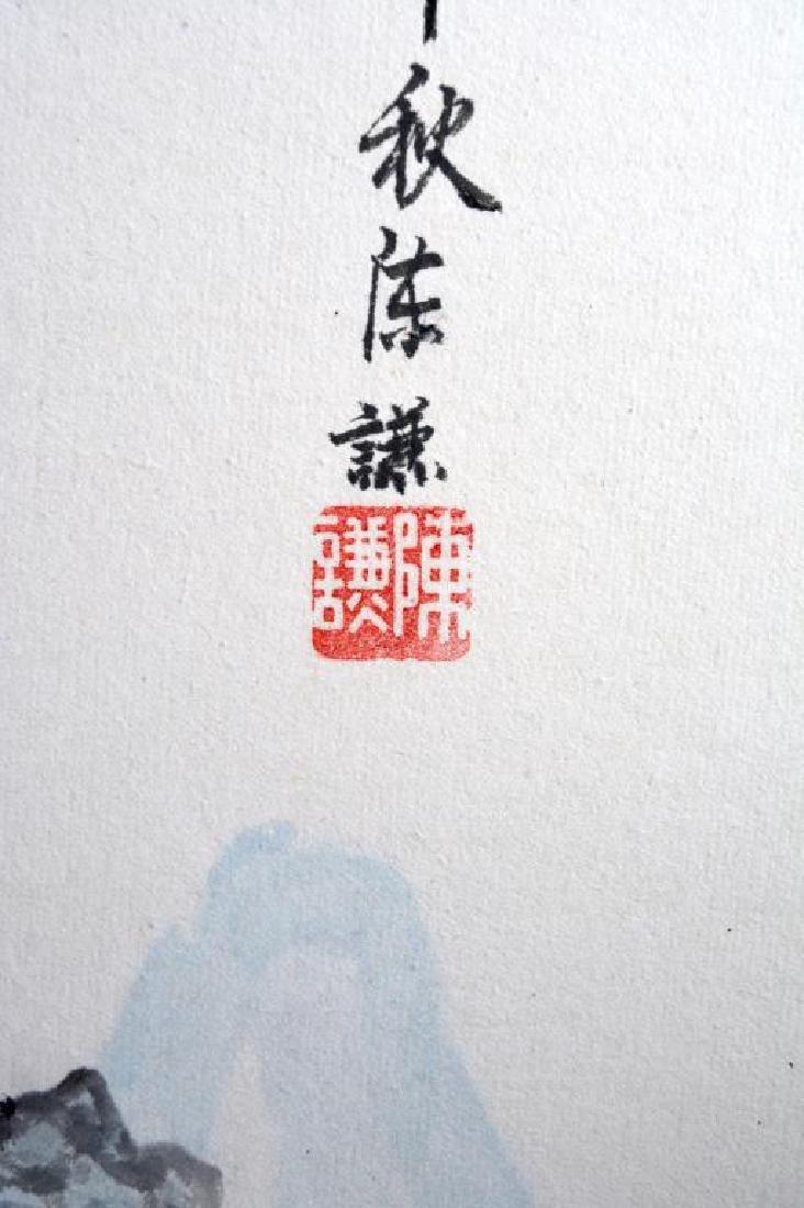 CHEN QIAN MOUNTAIN LANDSCAPE PAINTING - 3
