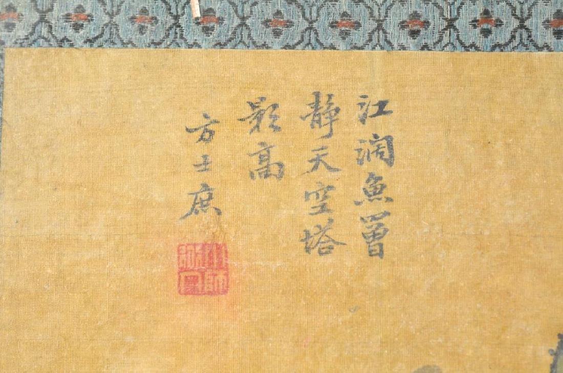 FANG SHIZHE (1692-1751) TWO LANDSCAPE PAINTINGS - 3