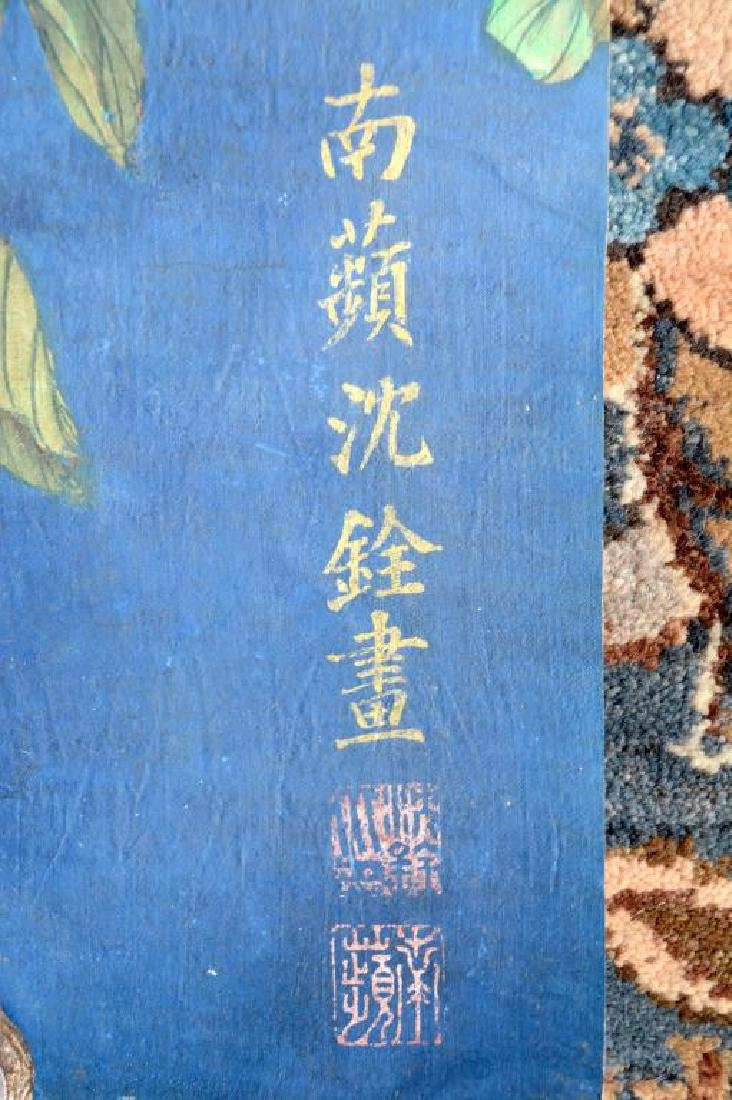 CHINESE PAINTING IN THE MANNER OF SHEN QUAN - 2