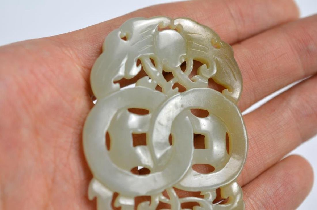CHINESE JADE DOUBLE COIN AND BAT PENDANT - 3