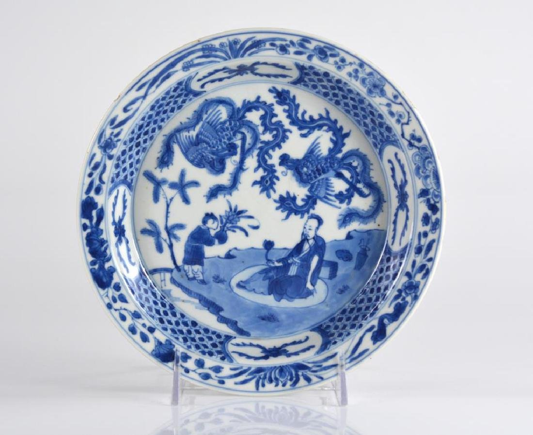 CHINESE EXPORT BLUE & WHITE PORCELAIN PLATE