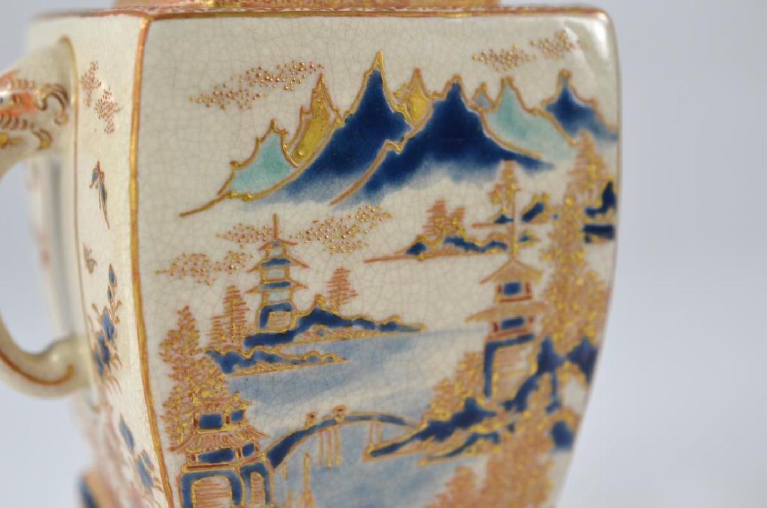 JAPANESE GOSU BLUE SATSUMA COVERED KORO CENSER - 8