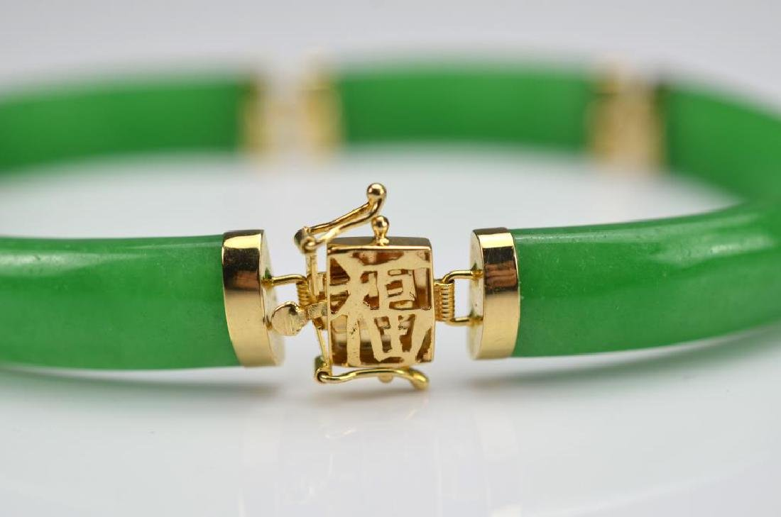 Chinese jadeite and gold bracelet - 2