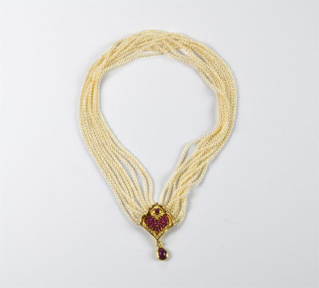 Pearl, ruby, diamond, and gold necklace