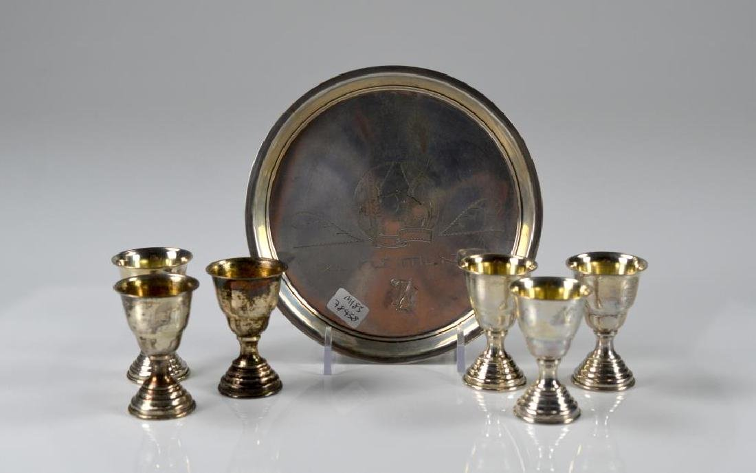Judaica silver tray and six kiddush cups