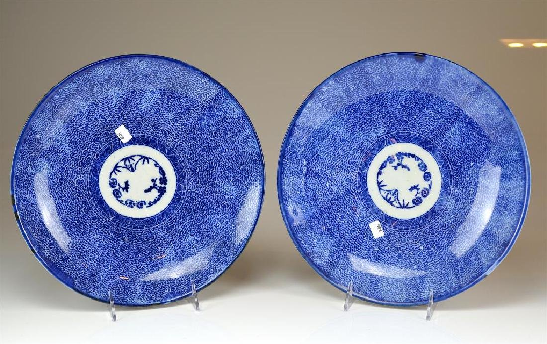 Pair of Japanese Imari blue and white chargers