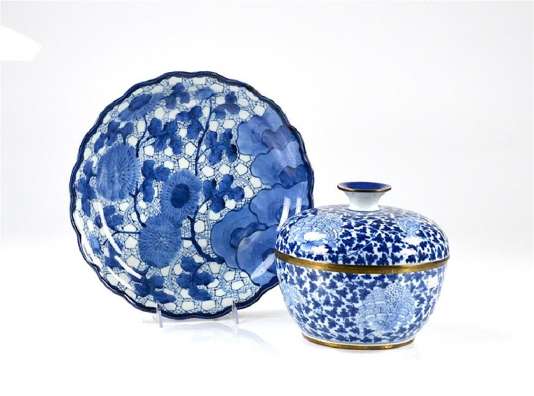 Two Asian blue & white porcelain items