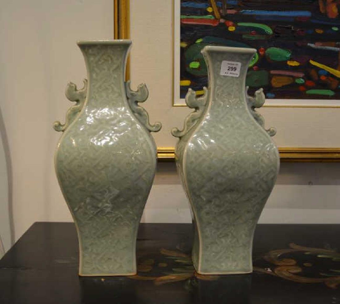 Pair of Chinese celadon porcelain vases