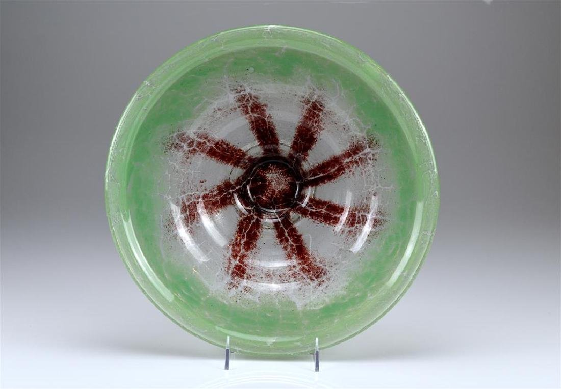 WMF Ikora glass footed center bowl