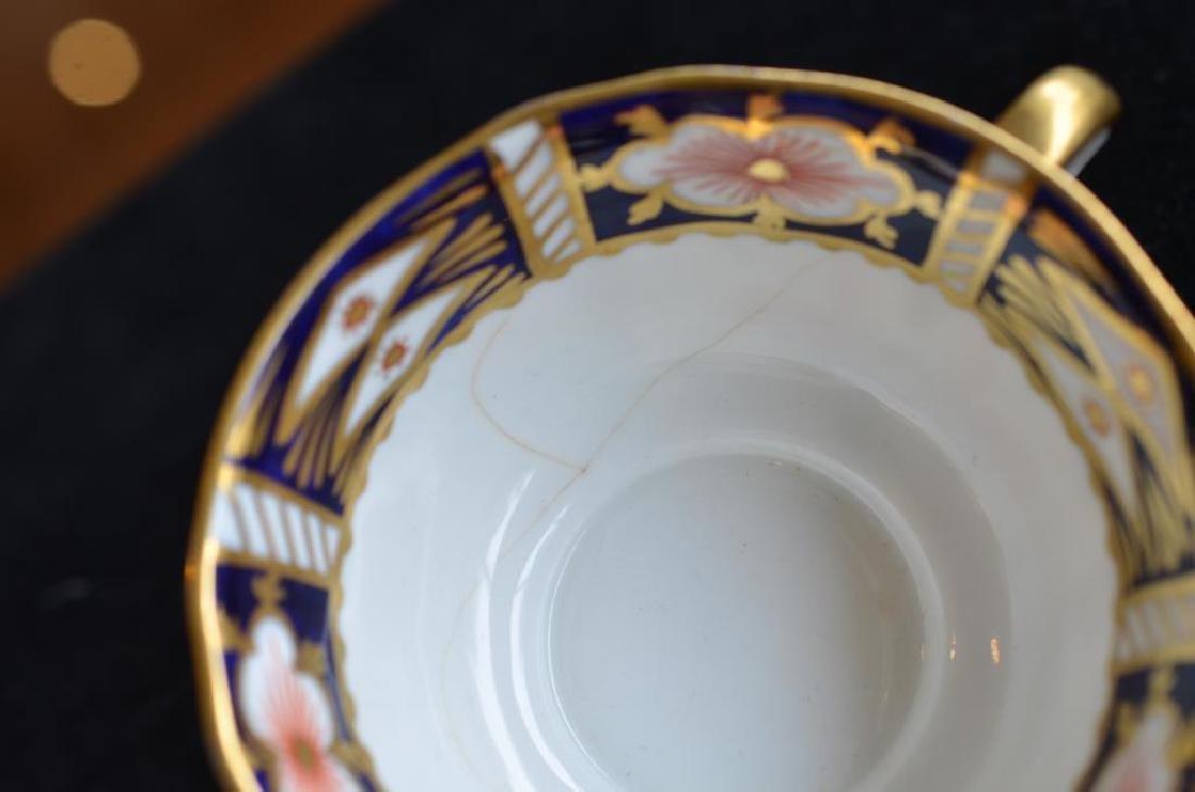 Royal Crown Derby Imari 2451 cups & saucers - 5