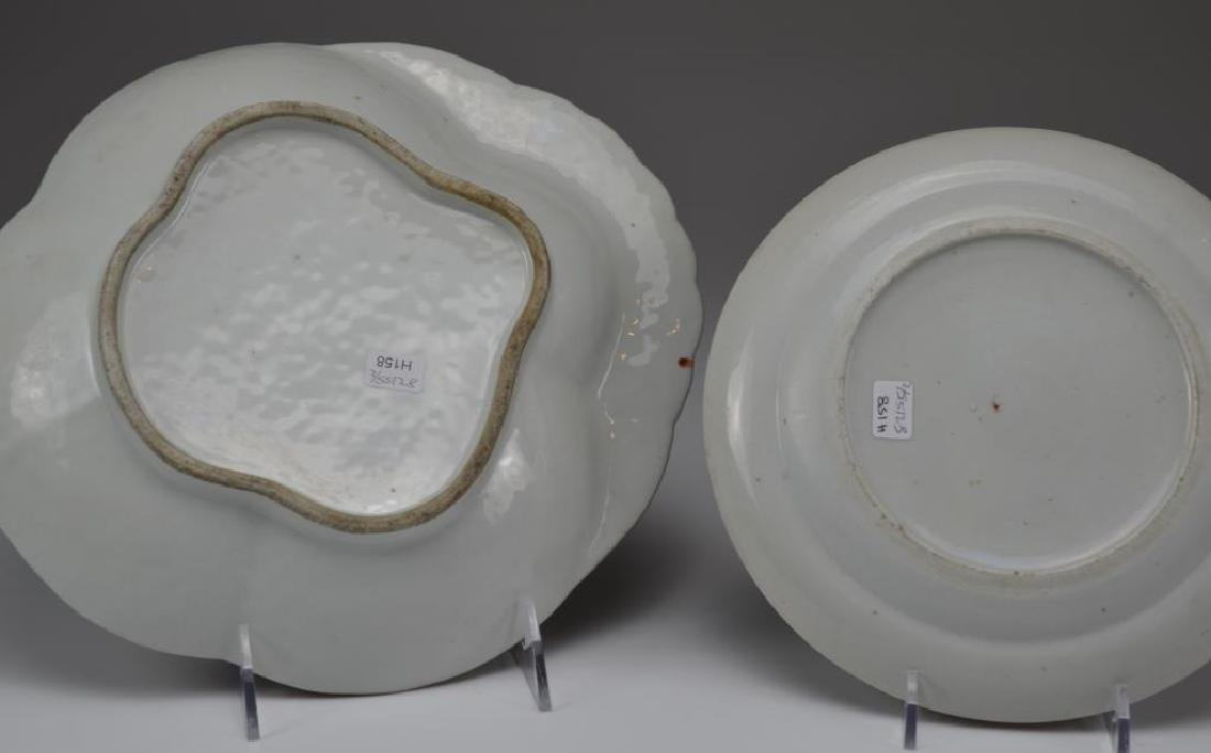 Two Canton famille rose medallion porcelain dishes - 5