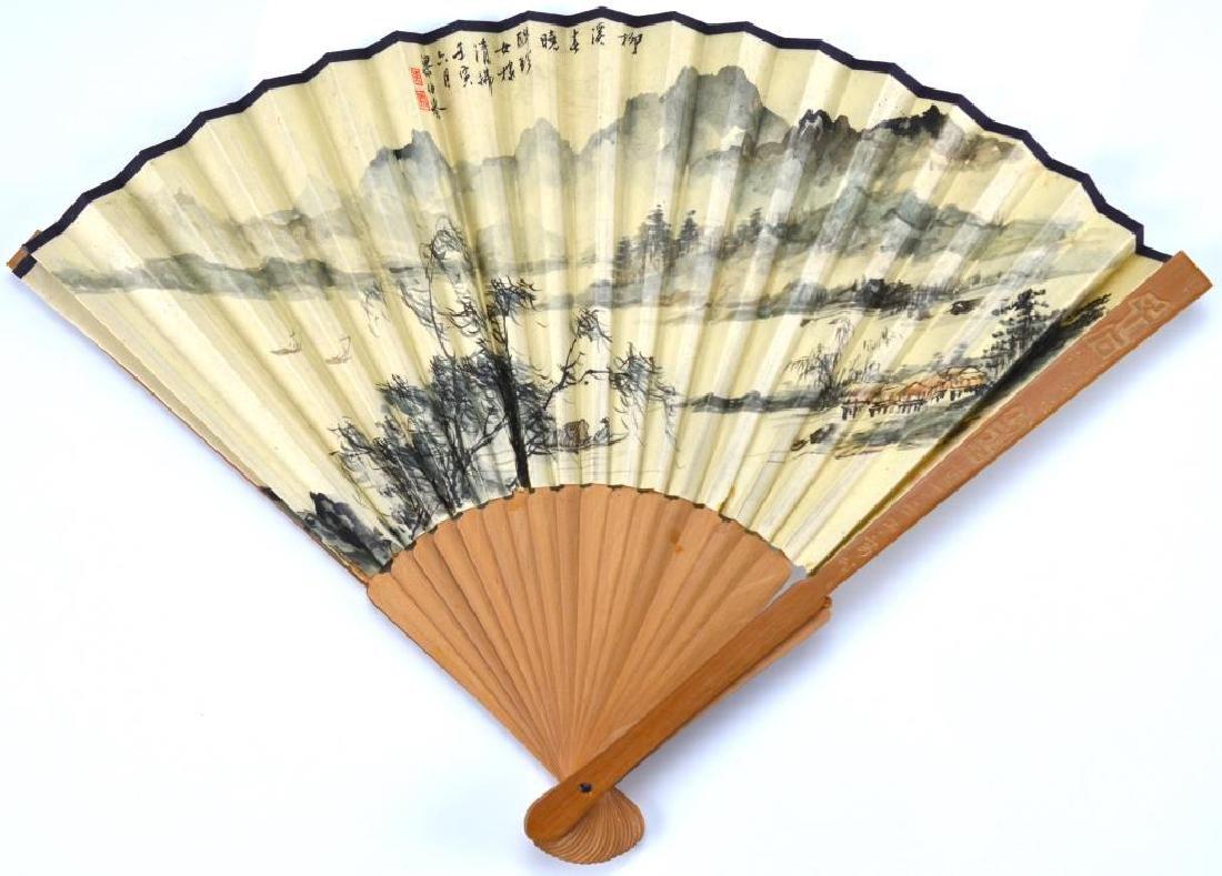 CHINESE PAPER FAN BY LIANG BOYU 梁伯譽