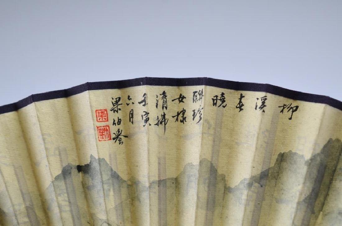 CHINESE PAPER FAN BY LIANG BOYU 梁伯譽 - 3