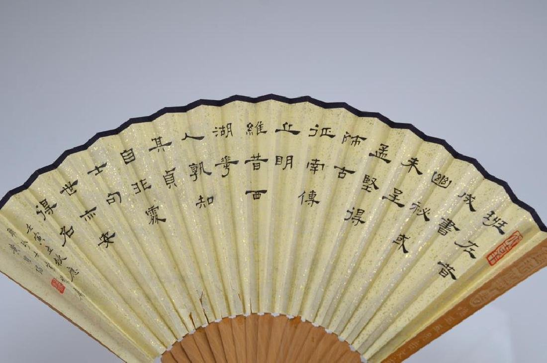 CHINESE PAPER FAN BY LIANG BOYU 梁伯譽 - 5