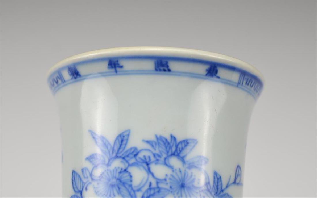 CHINESE KANGXI BLUE & WHITE PORCELAIN STEM CUP - 3