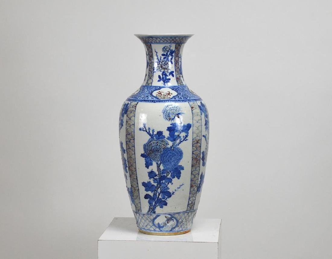 CHINESE COPPER RED, BLUE & WHITE PORCELAIN VASE