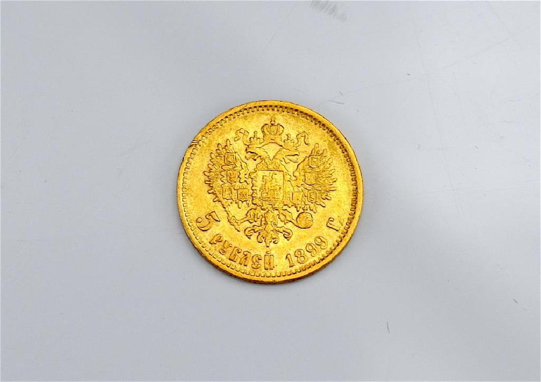 Imperial Russian gold coin, 1899