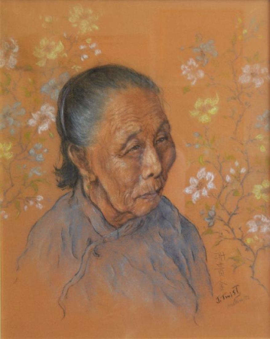 JEANNETTE (JEAN) HELEN TWIST (Canadian, b. 1910) - 2