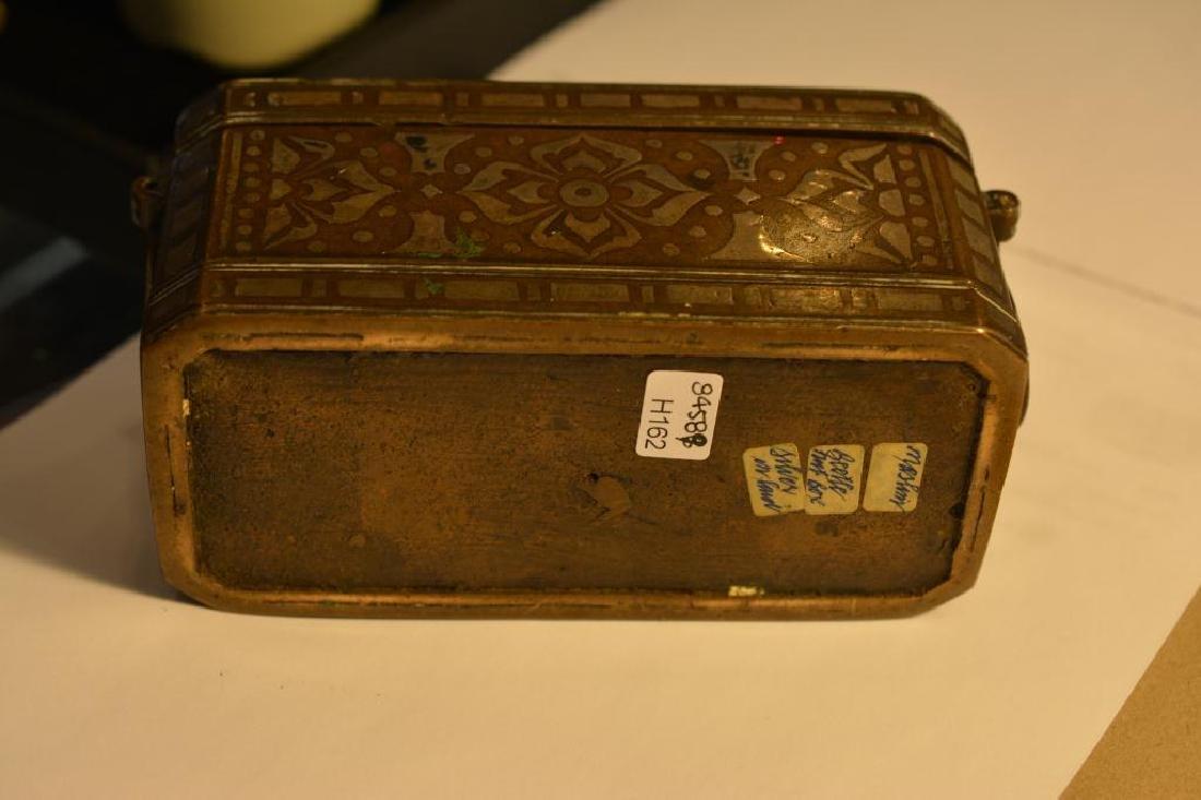Southeast Asian damascene betel nut box - 3