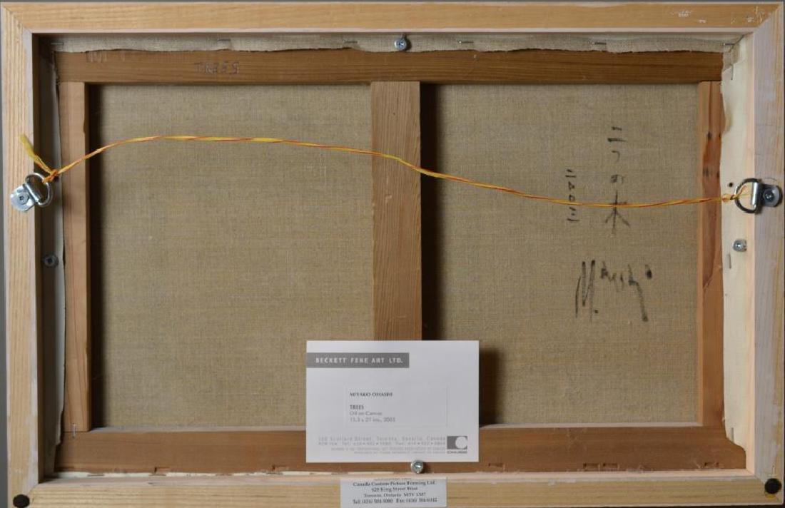 MIYAKO OHASHI (Japanese b. 1976) - 3